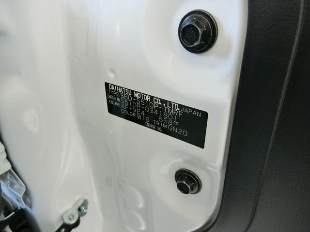 スタンダードSAIIIt 衝突被害軽減ブレーキ 横滑り防止装置 純正オーディオ バイザー マット パートタイム4WD フロア5速MT車 オートライト LEDヘッドランプ エアコン 手動式ウィンドウ 吸殻入れ サンバイザー(19枚目)