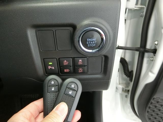 スタイル ブラックリミテッド SAIII 衝突被害軽減ブレーキ 横滑り防止装置 オートマチックハイビーム アイドリングストップ ステアリングスイッチ オートライト キーフリーシステム オートエアコン ベンチシート バイザー マット LED(8枚目)