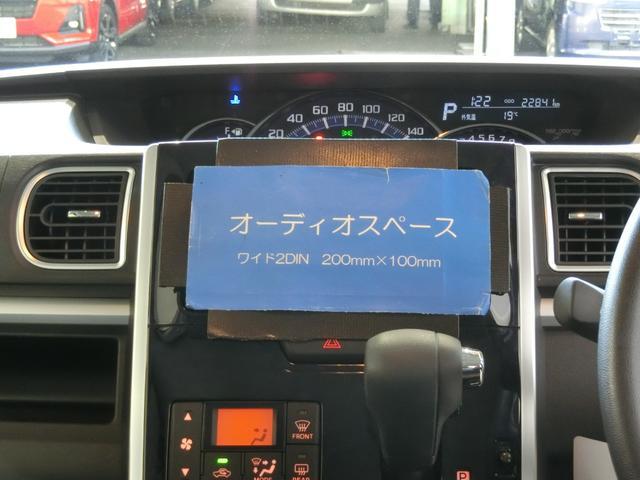 カスタムX トップエディションVS SAIII 衝突被害軽減ブレーキ 横滑り防止装置 オートマチックハイビーム アイドリングストップ 両側電動スライドドア ステアリングスイッチ オートライト ベンチシート シートヒーター キーフリーシステム LED(6枚目)