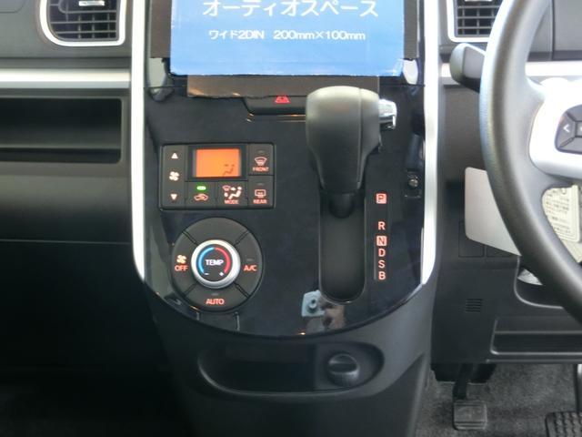 カスタムX トップエディションVS SAIII 衝突被害軽減ブレーキ 横滑り防止装置 オートマチックハイビーム アイドリングストップ 両側電動スライドドア ステアリングスイッチ オートライト ベンチシート シートヒーター キーフリーシステム LED(7枚目)