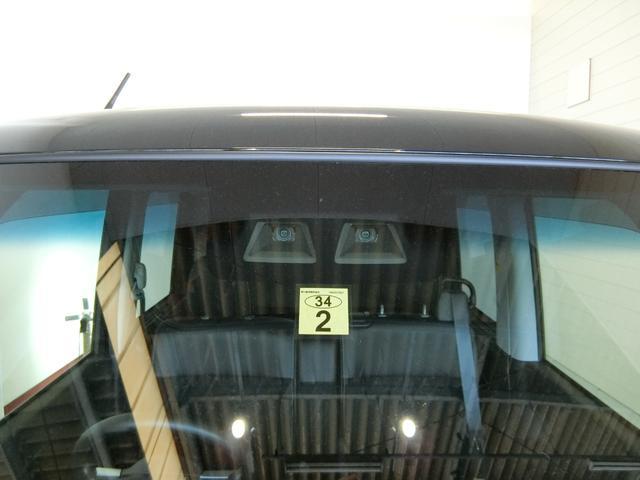 カスタムX トップエディションVS SAIII 衝突被害軽減ブレーキ 横滑り防止装置 オートマチックハイビーム アイドリングストップ 両側電動スライドドア ステアリングスイッチ オートライト ベンチシート シートヒーター キーフリーシステム LED(15枚目)