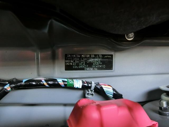 カスタムX トップエディションVS SAIII 衝突被害軽減ブレーキ 横滑り防止装置 オートマチックハイビーム アイドリングストップ 両側電動スライドドア ステアリングスイッチ オートライト ベンチシート シートヒーター キーフリーシステム LED(19枚目)