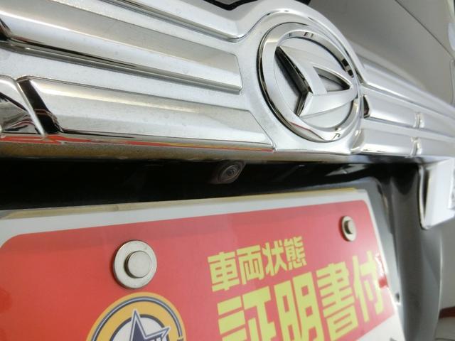カスタムX トップエディションVS SAIII 衝突被害軽減ブレーキ 横滑り防止装置 オートマチックハイビーム アイドリングストップ 両側電動スライドドア ステアリングスイッチ オートライト ベンチシート シートヒーター キーフリーシステム LED(26枚目)