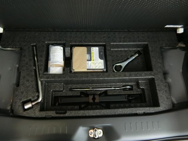 カスタムX トップエディションVS SAIII 衝突被害軽減ブレーキ 横滑り防止装置 オートマチックハイビーム アイドリングストップ 両側電動スライドドア ステアリングスイッチ オートライト ベンチシート シートヒーター キーフリーシステム LED(30枚目)