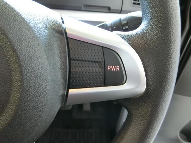 カスタムX トップエディションVS SAIII 衝突被害軽減ブレーキ 横滑り防止装置 オートマチックハイビーム アイドリングストップ 両側電動スライドドア ステアリングスイッチ オートライト ベンチシート シートヒーター キーフリーシステム LED(32枚目)