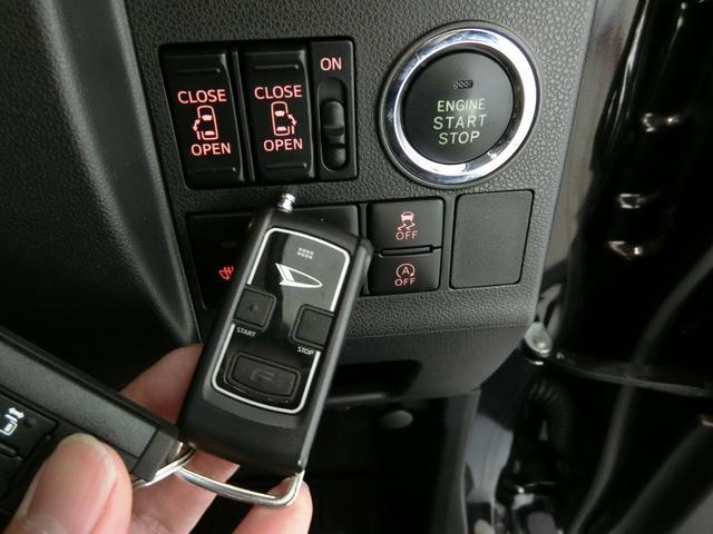 カスタムX トップエディションVS SAIII 衝突被害軽減ブレーキ 横滑り防止装置 オートマチックハイビーム アイドリングストップ 両側電動スライドドア ステアリングスイッチ オートライト ベンチシート シートヒーター キーフリーシステム LED(34枚目)