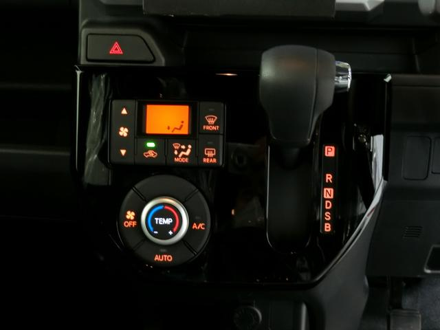 LリミテッドSAIII 衝突被害軽減ブレーキ 横滑り防止装置 オートマチックハイビーム アイドリングストップ 両側電動スライドドア ステアリングスイッチ オートライト パノラマモニター キーフリーシステム オートエアコン(7枚目)