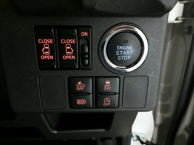 LリミテッドSAIII 衝突被害軽減ブレーキ 横滑り防止装置 オートマチックハイビーム アイドリングストップ 両側電動スライドドア ステアリングスイッチ オートライト パノラマモニター キーフリーシステム オートエアコン(9枚目)