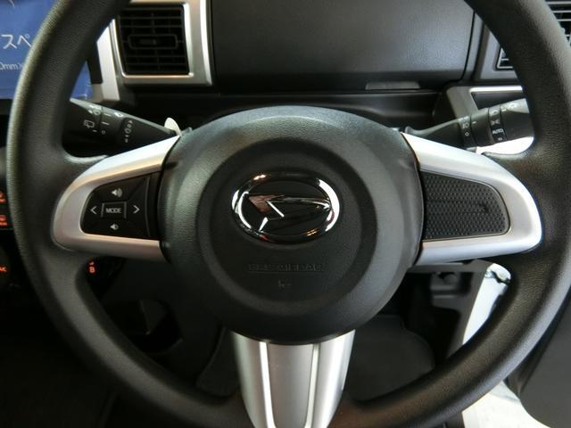 LリミテッドSAIII 衝突被害軽減ブレーキ 横滑り防止装置 オートマチックハイビーム アイドリングストップ 両側電動スライドドア ステアリングスイッチ オートライト パノラマモニター キーフリーシステム オートエアコン(10枚目)