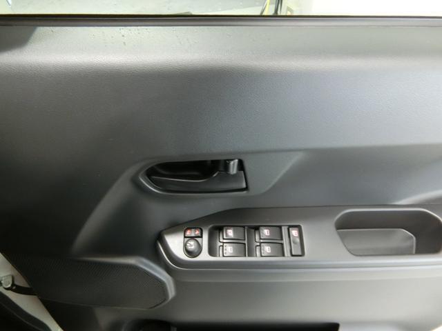 LリミテッドSAIII 衝突被害軽減ブレーキ 横滑り防止装置 オートマチックハイビーム アイドリングストップ 両側電動スライドドア ステアリングスイッチ オートライト パノラマモニター キーフリーシステム オートエアコン(11枚目)