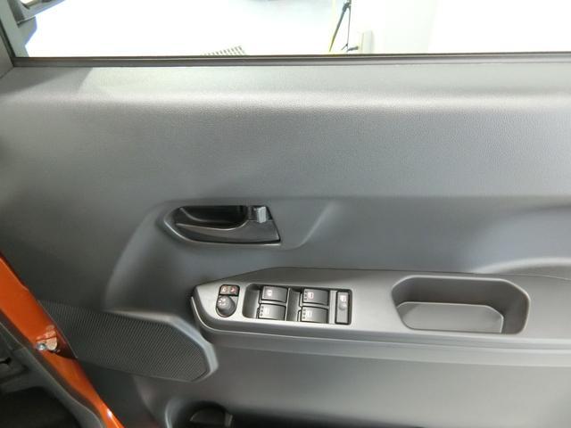 LリミテッドSAIII 衝突被害軽減ブレーキ 横滑り防止装置 オートマチックハイビーム アイドリングストップ 両側電動スライドドア ステアリングスイッチ オートライト キーフリーシステム オートエアコン パノラマモニター(10枚目)
