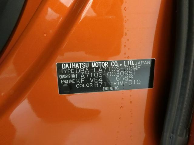 LリミテッドSAIII 衝突被害軽減ブレーキ 横滑り防止装置 オートマチックハイビーム アイドリングストップ 両側電動スライドドア ステアリングスイッチ オートライト キーフリーシステム オートエアコン パノラマモニター(19枚目)