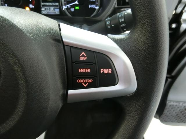カスタム XリミテッドII SAIII 衝突被害軽減ブレーキ 横滑り防止装置 オートマチックハイビーム アイドリングストップ ステアリングスイッチ オートライト パノラマモニター キーフリーシステム オートエアコン 純正アルミホイール(32枚目)