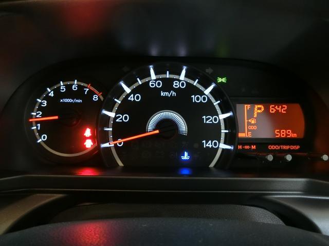 XリミテッドII SAIII 衝突被害軽減ブレーキ 横滑り防止装置 オートマチックハイビーム アイドリングストップ キーフリーシステム オートエアコン ステアリングスイッチ 革巻きハンドル オートライト ベンチシート エアバック(5枚目)