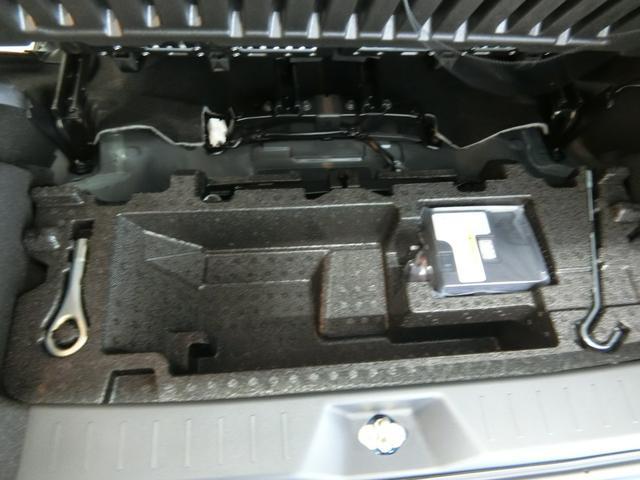 XリミテッドII SAIII 衝突被害軽減ブレーキ 横滑り防止装置 オートマチックハイビーム アイドリングストップ キーフリーシステム オートエアコン ステアリングスイッチ 革巻きハンドル オートライト ベンチシート エアバック(28枚目)