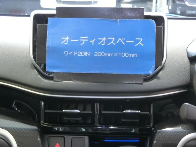 カスタム XリミテッドII SAIII 衝突被害軽減ブレーキ 横滑り防止装置 オートマチックハイビーム アイドリングストップ ステアリングスイッチ オートライト ベンチシート シートヒーター パノラマモニター キーフリーシステム LED(6枚目)