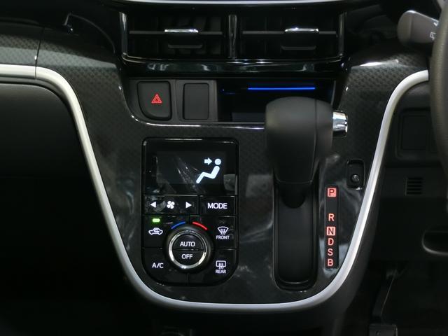 カスタム XリミテッドII SAIII 衝突被害軽減ブレーキ 横滑り防止装置 オートマチックハイビーム アイドリングストップ ステアリングスイッチ オートライト ベンチシート シートヒーター パノラマモニター キーフリーシステム LED(7枚目)