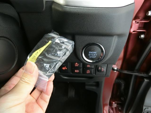 カスタム XリミテッドII SAIII 衝突被害軽減ブレーキ 横滑り防止装置 オートマチックハイビーム アイドリングストップ ステアリングスイッチ オートライト ベンチシート シートヒーター パノラマモニター キーフリーシステム LED(8枚目)