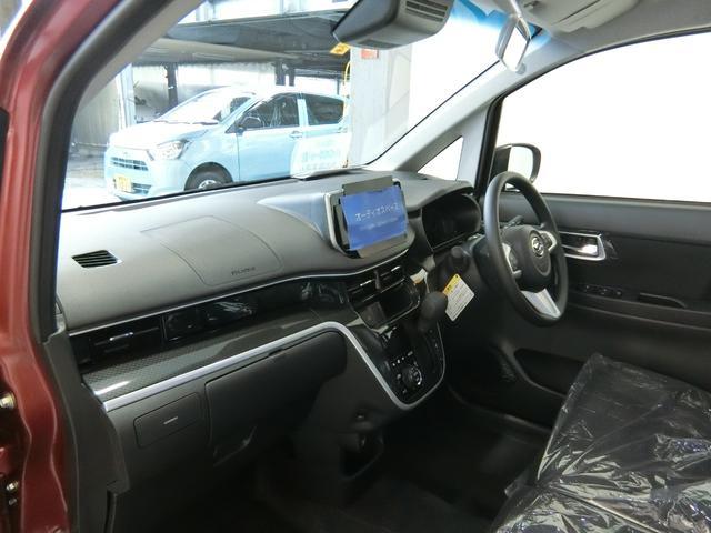カスタム XリミテッドII SAIII 衝突被害軽減ブレーキ 横滑り防止装置 オートマチックハイビーム アイドリングストップ ステアリングスイッチ オートライト ベンチシート シートヒーター パノラマモニター キーフリーシステム LED(28枚目)