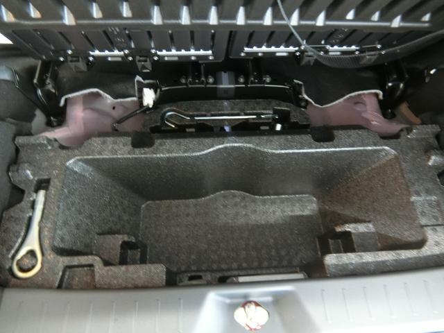 カスタム XリミテッドII SAIII 衝突被害軽減ブレーキ 横滑り防止装置 オートマチックハイビーム アイドリングストップ ステアリングスイッチ オートライト ベンチシート シートヒーター パノラマモニター キーフリーシステム LED(29枚目)