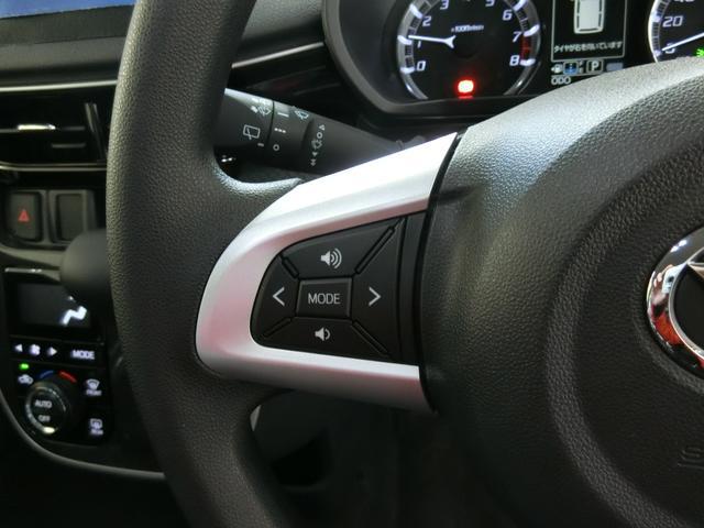 カスタム XリミテッドII SAIII 衝突被害軽減ブレーキ 横滑り防止装置 オートマチックハイビーム アイドリングストップ ステアリングスイッチ オートライト ベンチシート シートヒーター パノラマモニター キーフリーシステム LED(31枚目)