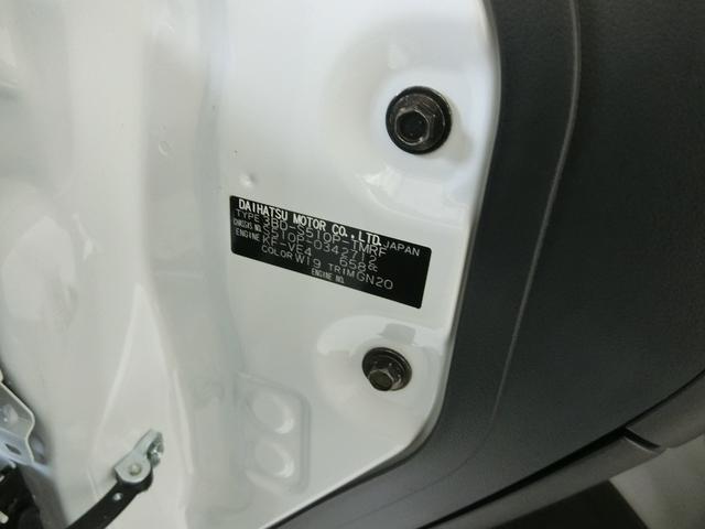 スタンダードSAIIIt 衝突被害軽減ブレーキ 横滑り防止装置 パートタイム4WD 5速MT車 純正オーディオ バイザー マット 吸殻入れ LEDヘッドランプ エアコン エアバック 手動式ウィンドウ サンバイザー(19枚目)