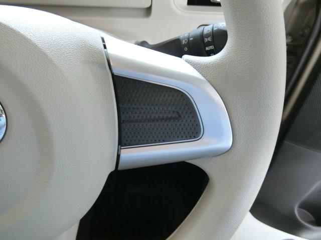 Gホワイトアクセントリミテッド SAIII 衝突被害軽減ブレーキ 横滑り防止装置 オートマチックハイビーム アイドリングストップ 両側電動スライドドア ステアリングスイッチ オートライト キーフリーシステム オートエアコン 純正ホイールキャップ(32枚目)