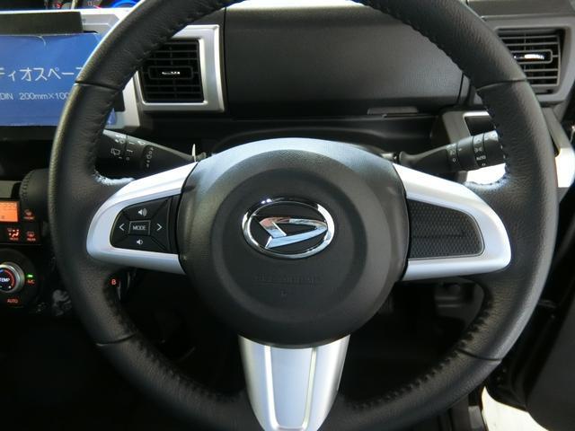 GターボリミテッドSAIII 衝突被害軽減ブレーキ 横滑り防止装置 オートマチックハイビーム アイドリングストップ 両側電動スライドドア ステアリングスイッチ 革巻きハンドル オートライト キーフリーシステム オートエアコン(9枚目)