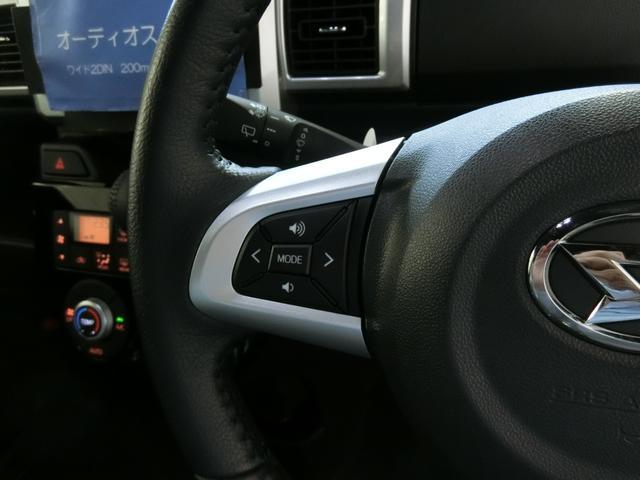 GターボリミテッドSAIII 衝突被害軽減ブレーキ 横滑り防止装置 オートマチックハイビーム アイドリングストップ 両側電動スライドドア ステアリングスイッチ 革巻きハンドル オートライト キーフリーシステム オートエアコン(34枚目)