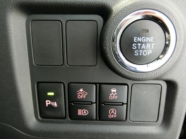 シルク Gパッケージ SAIII 衝突被害軽減ブレーキ 横滑り防止装置 オートマチックハイビーム アイドリングストップ ステアリングスイッチ 革巻きハンドル オートライト キーフリーシステム オートエアコン 純正アルミホイール LED(9枚目)