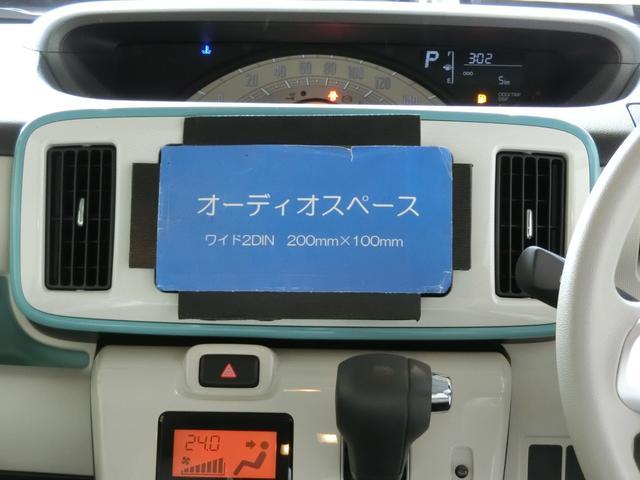 Xメイクアップリミテッド SAIII 衝突被害軽減ブレーキ 横滑り防止装置 オートマチックハイビーム アイドリングストップ 両側電動スライドドア ステアリングスイッチ オートライト キーフリーシステム オートエアコン ベンチシート(6枚目)