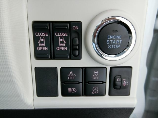 Xメイクアップリミテッド SAIII 衝突被害軽減ブレーキ 横滑り防止装置 オートマチックハイビーム アイドリングストップ 両側電動スライドドア ステアリングスイッチ オートライト キーフリーシステム オートエアコン ベンチシート(9枚目)