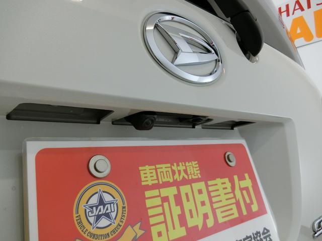Xメイクアップリミテッド SAIII 衝突被害軽減ブレーキ 横滑り防止装置 オートマチックハイビーム アイドリングストップ 両側電動スライドドア ステアリングスイッチ オートライト キーフリーシステム オートエアコン ベンチシート(16枚目)