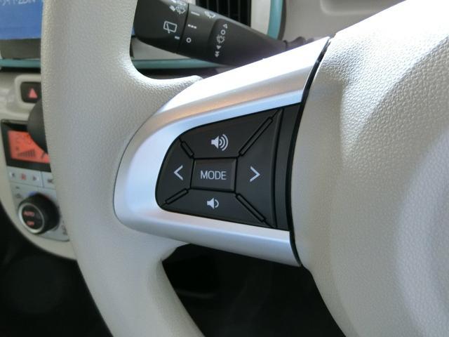 Xメイクアップリミテッド SAIII 衝突被害軽減ブレーキ 横滑り防止装置 オートマチックハイビーム アイドリングストップ 両側電動スライドドア ステアリングスイッチ オートライト キーフリーシステム オートエアコン ベンチシート(30枚目)