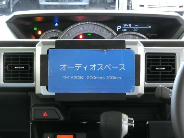 GターボリミテッドSAIII 衝突被害軽減ブレーキ 横滑り防止装置 オートマチックハイビーム アイドリングストップ 両側電動スライドドア ステアリングスイッチ キーフリーシステム オートエアコン パノラマモニター ベンチシート(6枚目)