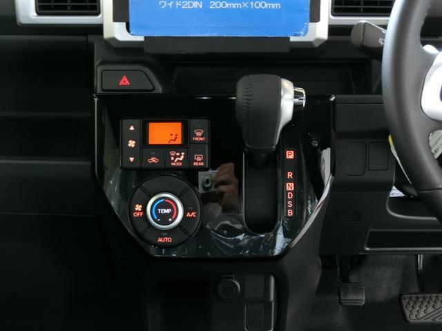GターボリミテッドSAIII 衝突被害軽減ブレーキ 横滑り防止装置 オートマチックハイビーム アイドリングストップ 両側電動スライドドア ステアリングスイッチ キーフリーシステム オートエアコン パノラマモニター ベンチシート(7枚目)