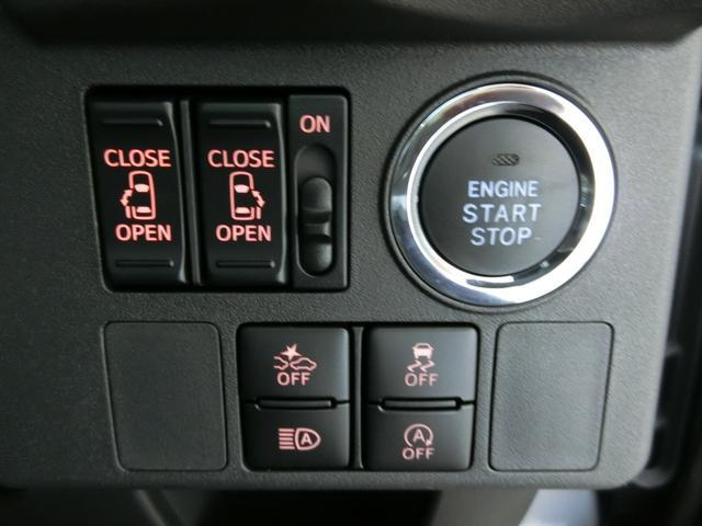GターボリミテッドSAIII 衝突被害軽減ブレーキ 横滑り防止装置 オートマチックハイビーム アイドリングストップ 両側電動スライドドア ステアリングスイッチ キーフリーシステム オートエアコン パノラマモニター ベンチシート(8枚目)