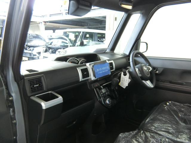 GターボリミテッドSAIII 衝突被害軽減ブレーキ 横滑り防止装置 オートマチックハイビーム アイドリングストップ 両側電動スライドドア ステアリングスイッチ キーフリーシステム オートエアコン パノラマモニター ベンチシート(11枚目)