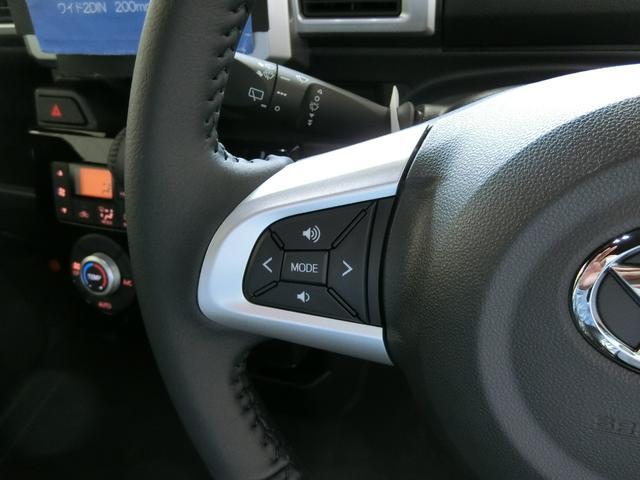 GターボリミテッドSAIII 衝突被害軽減ブレーキ 横滑り防止装置 オートマチックハイビーム アイドリングストップ 両側電動スライドドア ステアリングスイッチ キーフリーシステム オートエアコン パノラマモニター ベンチシート(31枚目)