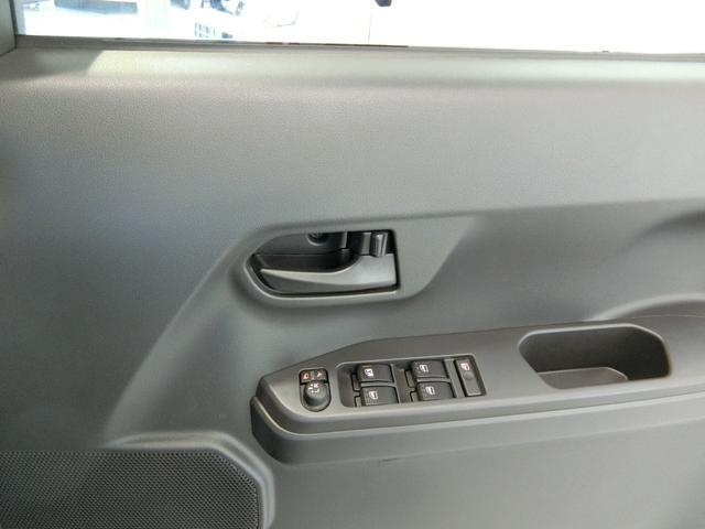 LリミテッドSAIII 衝突被害軽減ブレーキ 横滑り防止装置 オートマチックハイビーム アイドリングストップ 両側電動スライドドア ステアリングスイッチ オートライト キーフリーシステム オートエアコン パノラマモニター(11枚目)