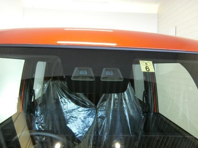 LリミテッドSAIII 衝突被害軽減ブレーキ 横滑り防止装置 オートマチックハイビーム アイドリングストップ 両側電動スライドドア ステアリングスイッチ オートライト キーフリーシステム オートエアコン パノラマモニター(15枚目)