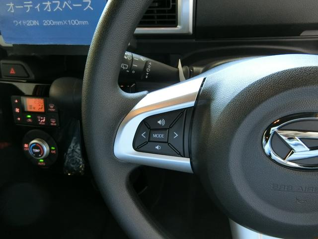 LリミテッドSAIII 衝突被害軽減ブレーキ 横滑り防止装置 オートマチックハイビーム アイドリングストップ 両側電動スライドドア ステアリングスイッチ オートライト キーフリーシステム オートエアコン パノラマモニター(32枚目)