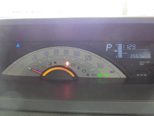 Xホワイトアクセントリミテッド SAIII 衝突被害軽減ブレーキ 横滑り防止装置 オートマチックハイビーム アイドリングストップ 両側電動スライドドア ステアリングスイッチ キーフリーシステム オートエアコン ベンチシート 純正ホイールキャップ(5枚目)