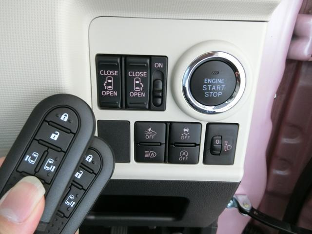 Xホワイトアクセントリミテッド SAIII 衝突被害軽減ブレーキ 横滑り防止装置 オートマチックハイビーム アイドリングストップ 両側電動スライドドア ステアリングスイッチ キーフリーシステム オートエアコン ベンチシート 純正ホイールキャップ(8枚目)