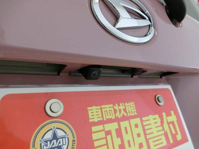 Xホワイトアクセントリミテッド SAIII 衝突被害軽減ブレーキ 横滑り防止装置 オートマチックハイビーム アイドリングストップ 両側電動スライドドア ステアリングスイッチ キーフリーシステム オートエアコン ベンチシート 純正ホイールキャップ(16枚目)