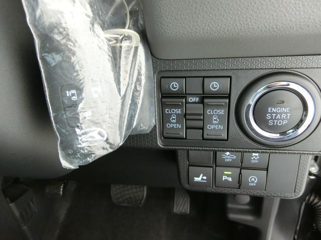 カスタムXセレクション 衝突被害軽減ブレーキ 横滑り防止装置 オートマチックハイビーム アイドリングストップ 両側電動スライドドア ステアリングスイッチ パークアシスト 純正ディスプレイオーディオ キーフリーシステム LED(8枚目)