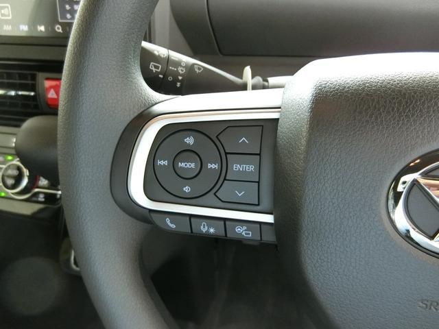カスタムXセレクション 衝突被害軽減ブレーキ 横滑り防止装置 オートマチックハイビーム アイドリングストップ 両側電動スライドドア ステアリングスイッチ パークアシスト 純正ディスプレイオーディオ キーフリーシステム LED(30枚目)