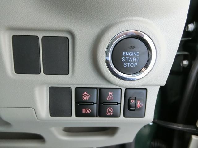 スタイルX リミテッド SAIII 衝突被害軽減ブレーキ 横滑り防止装置 オートマチックハイビーム アイドリングストップ ステアリングスイッチ オートライト キーフリーシステム オートエアコン ベンチシート 純正ホイールキャップ(9枚目)