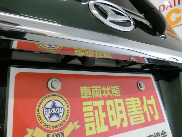スタイルX リミテッド SAIII 衝突被害軽減ブレーキ 横滑り防止装置 オートマチックハイビーム アイドリングストップ ステアリングスイッチ オートライト キーフリーシステム オートエアコン ベンチシート 純正ホイールキャップ(16枚目)