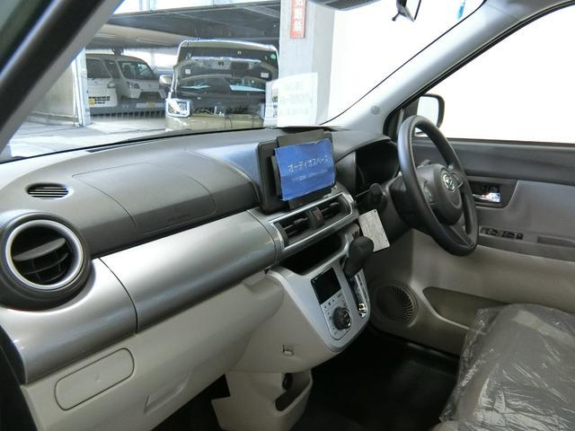 スタイルX リミテッド SAIII 衝突被害軽減ブレーキ 横滑り防止装置 オートマチックハイビーム アイドリングストップ ステアリングスイッチ オートライト キーフリーシステム オートエアコン ベンチシート 純正ホイールキャップ(25枚目)